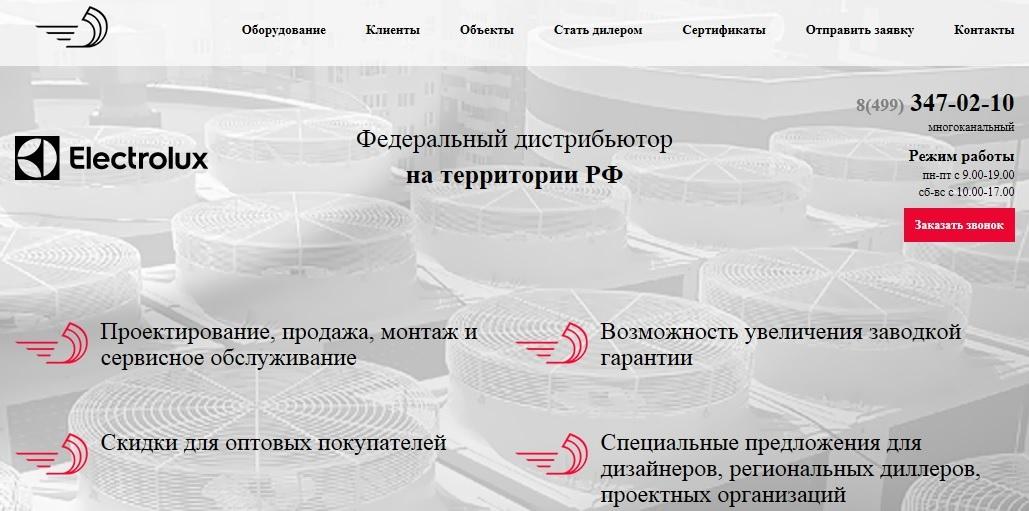 cybersquatting-nom-domaine-electrolux-point-center-2015
