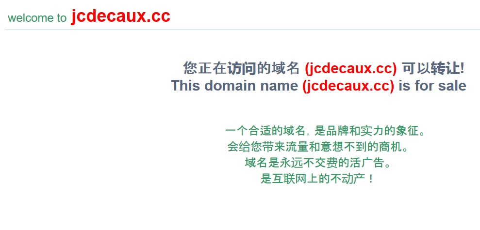 cybersquatting-nom-domaine-jcdecaux-point-cc-2017