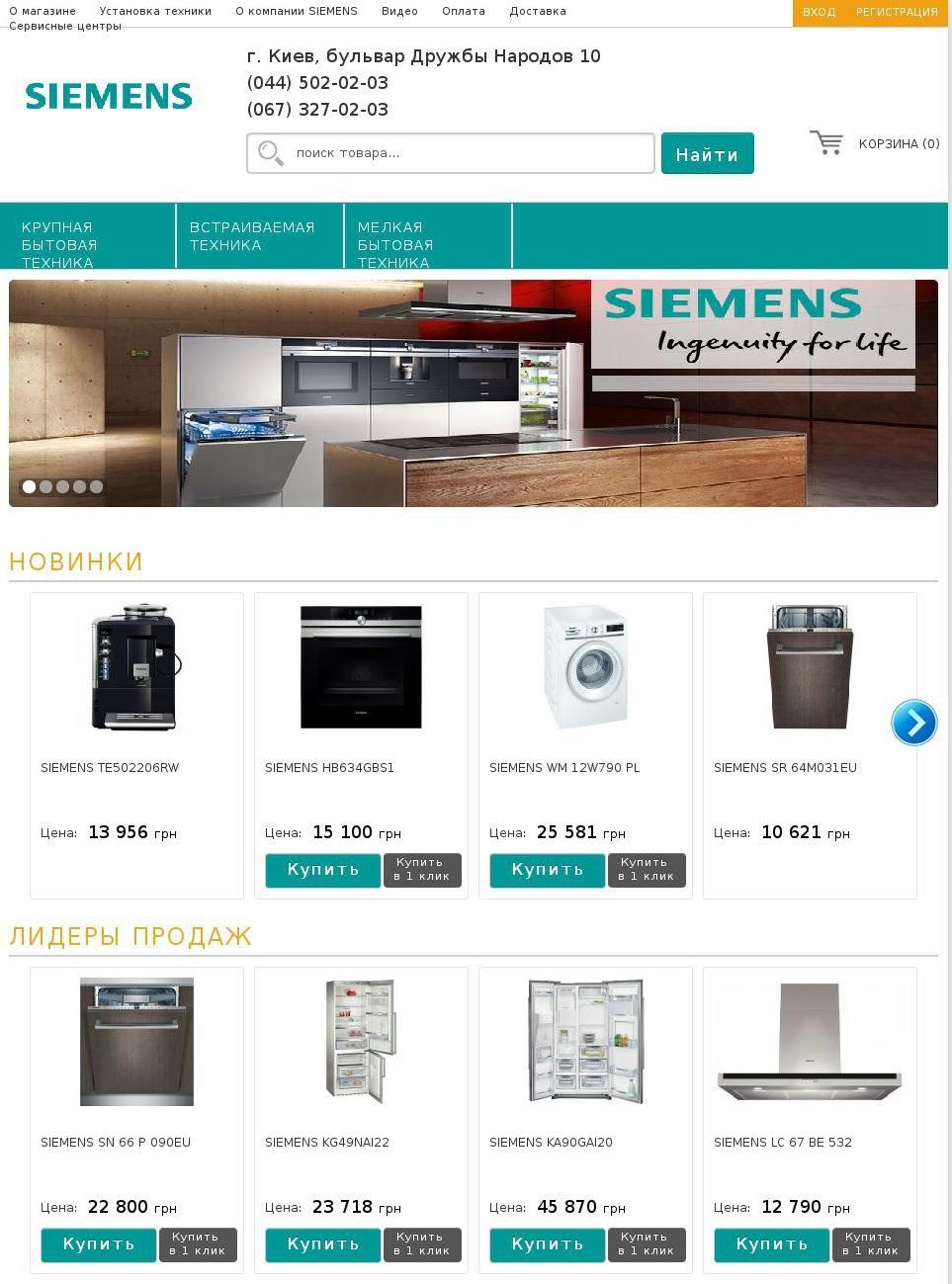 Cybersquatting Nom Domaine Siemens Ukraine